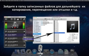 Easy-Audio-Recorder-Lite1