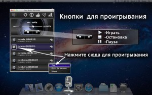 Easy-Audio-Recorder-Lite2
