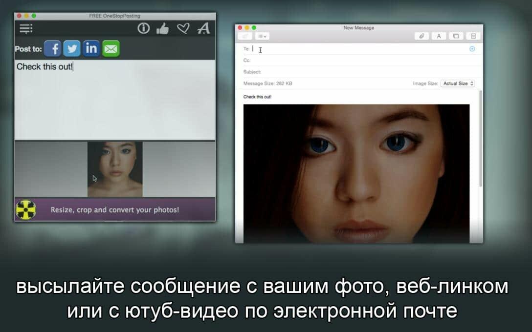 высылайте сообщение с вашим фото, веб-линком или с ютуб-видео по электронной почте