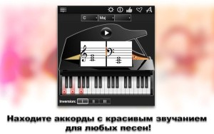 Piano-Chords-Compass