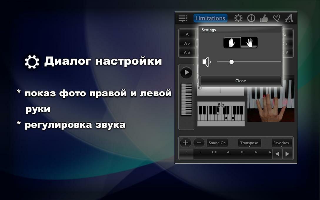 Как-научиться-играть-на-фортепиано