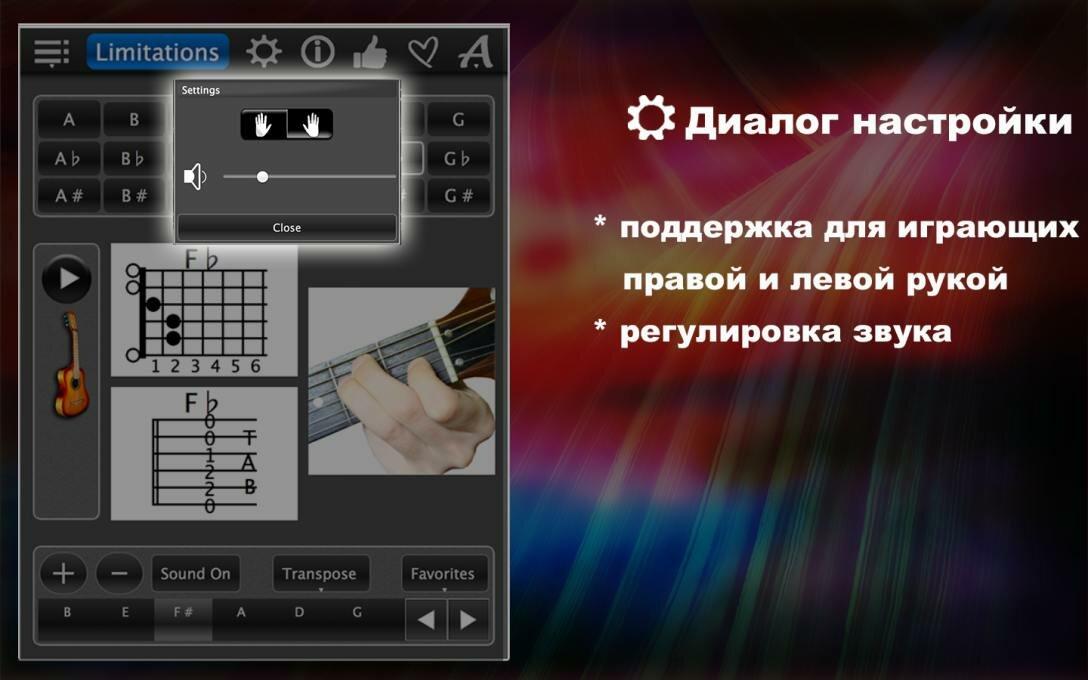Легкий-путь-научиться-играть-на-гитаре4