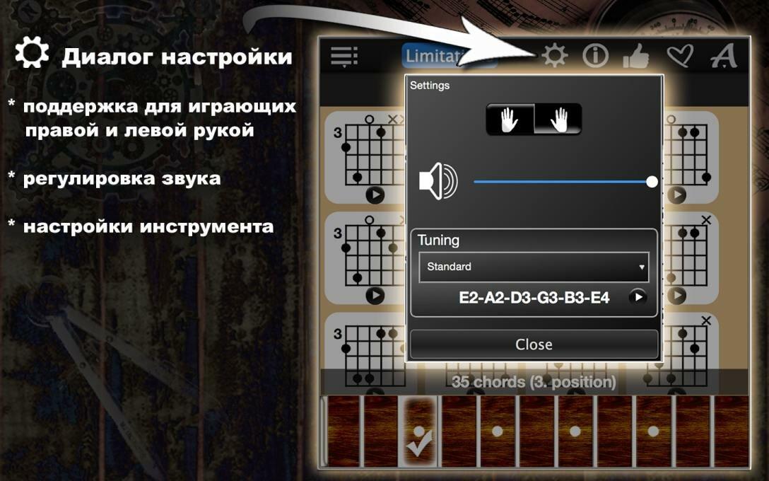Большой-сборник-аккордов-для-гитары3