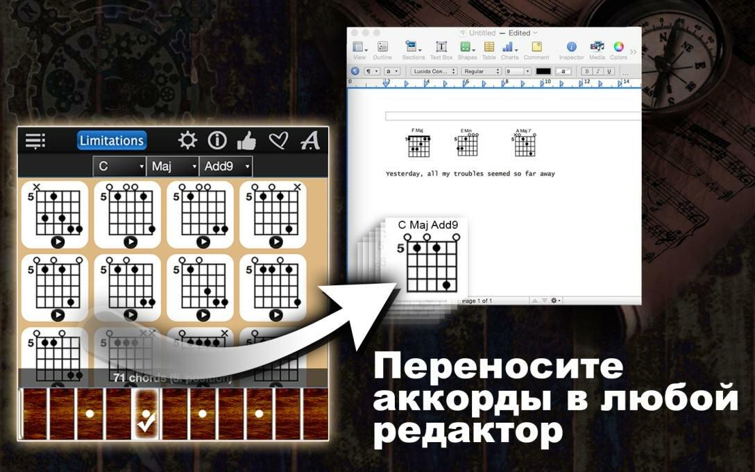Большой-сборник-аккордов-для-гитары4