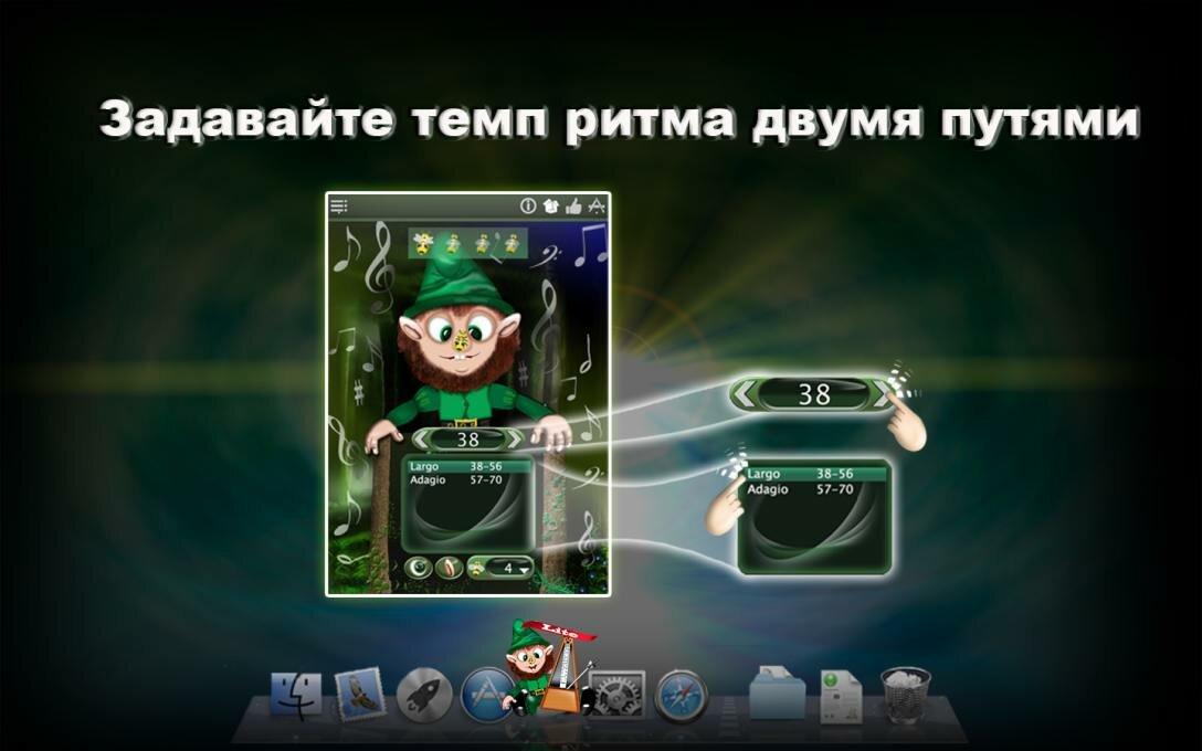 Детский-метроном0