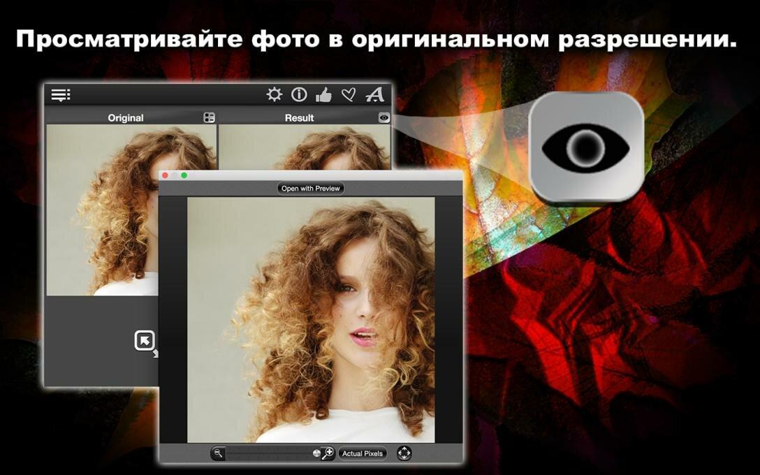 Изменение-размера-изображений2