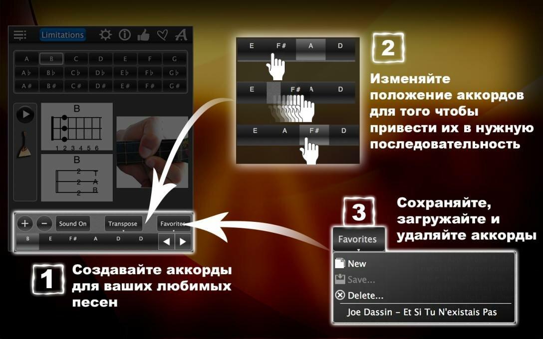 Легкий-путь-научиться-играть-на-балалайке1