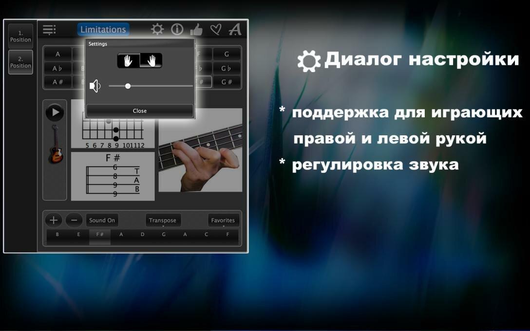 Легкий-путь-научиться-играть-на-басс-гитаре3