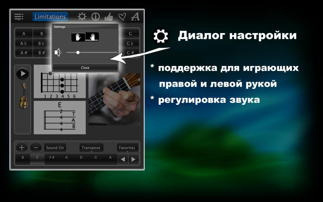 Легкий-путь-научиться-играть-на-укулеле3