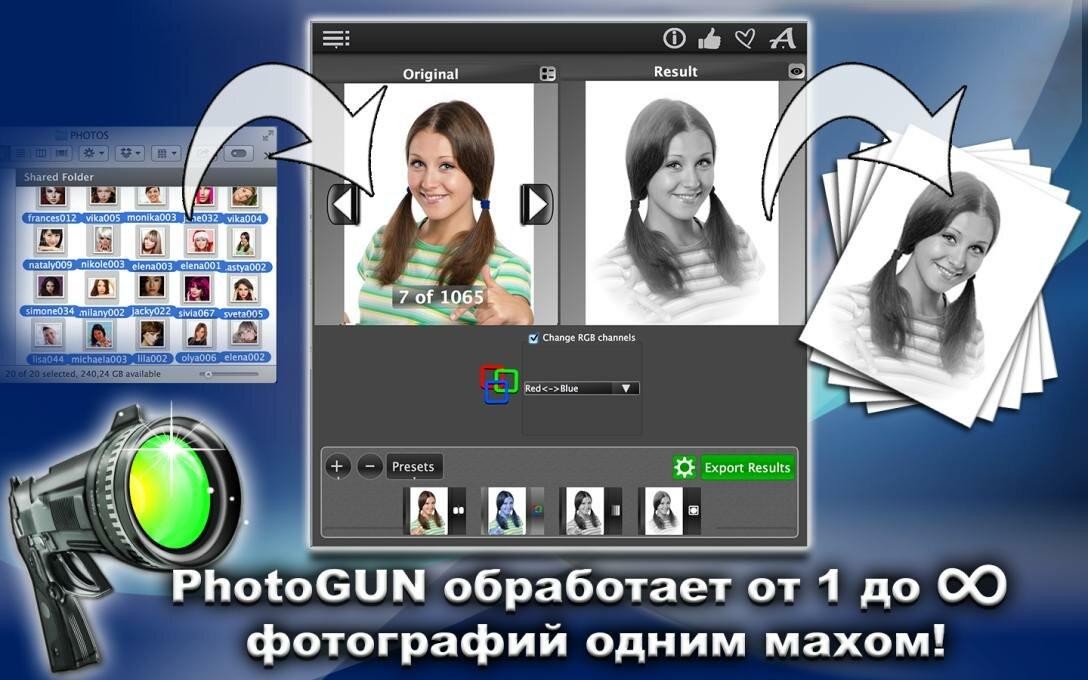 Обработайте1000фотографий-за-один-раз1