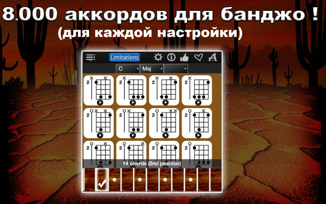 Большой-сборник-аккордов-для-банджо0