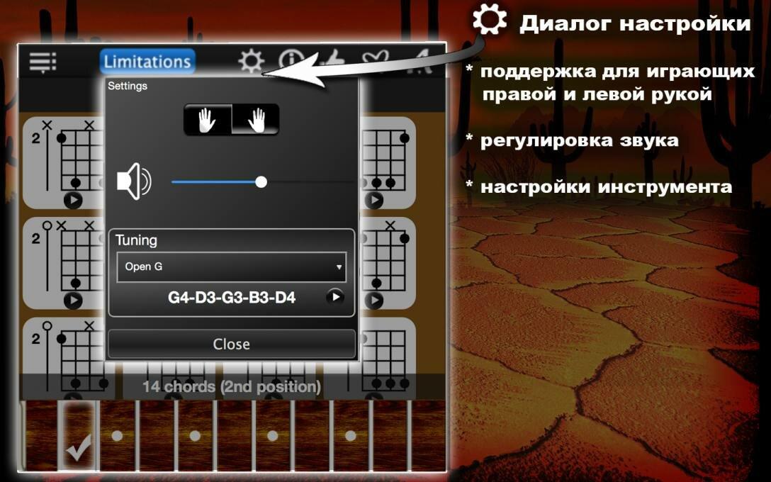 Большой-сборник-аккордов-для-банджо3