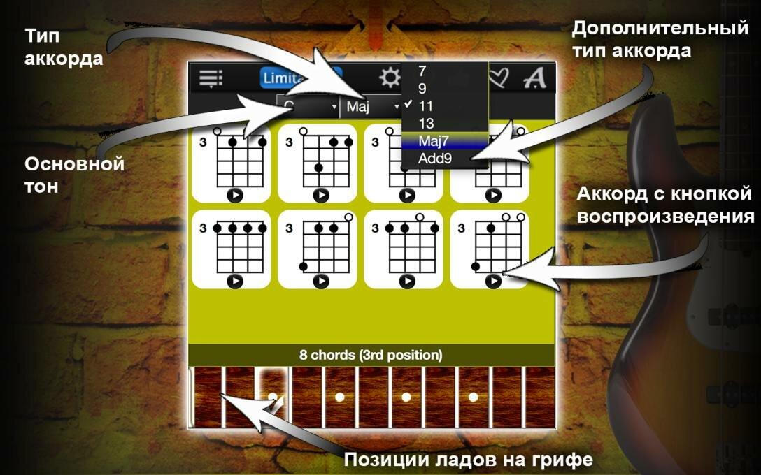 Большой-сборник-аккордов-для-бас-гитары2
