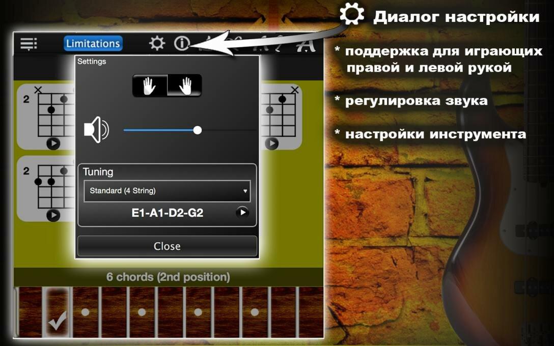 Большой-сборник-аккордов-для-бас-гитары3