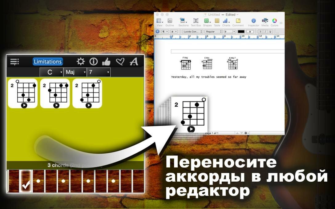 Большой-сборник-аккордов-для-бас-гитары4