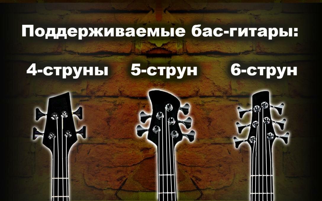 Большой-сборник-аккордов-для-бас-гитары5