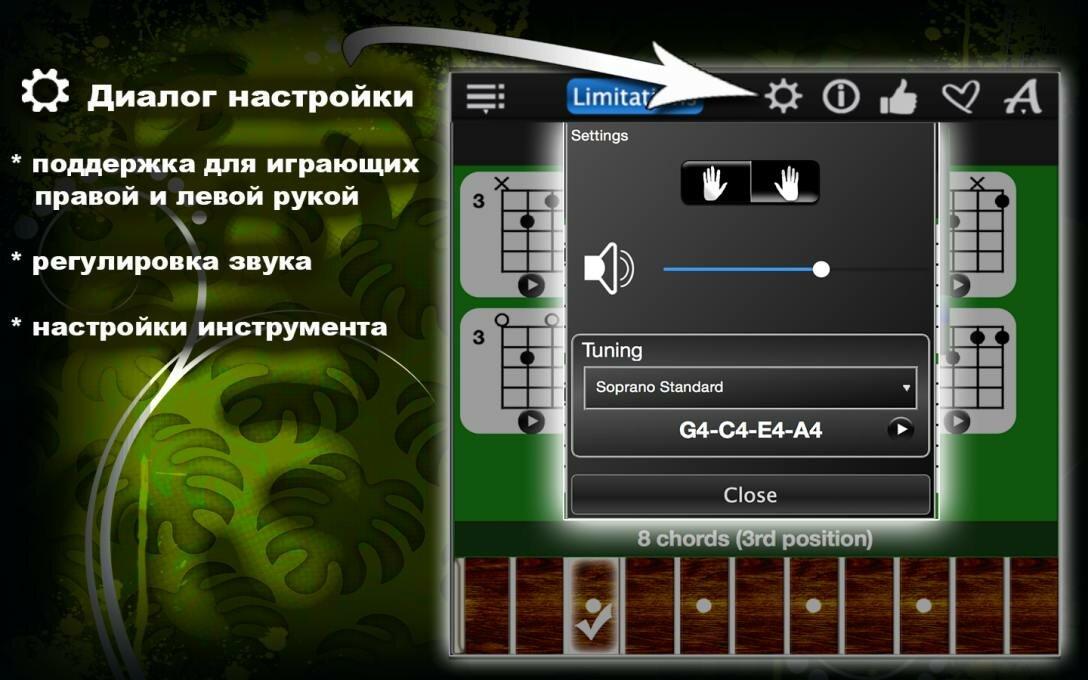 Большой-сборник-аккордов-для-укулели3
