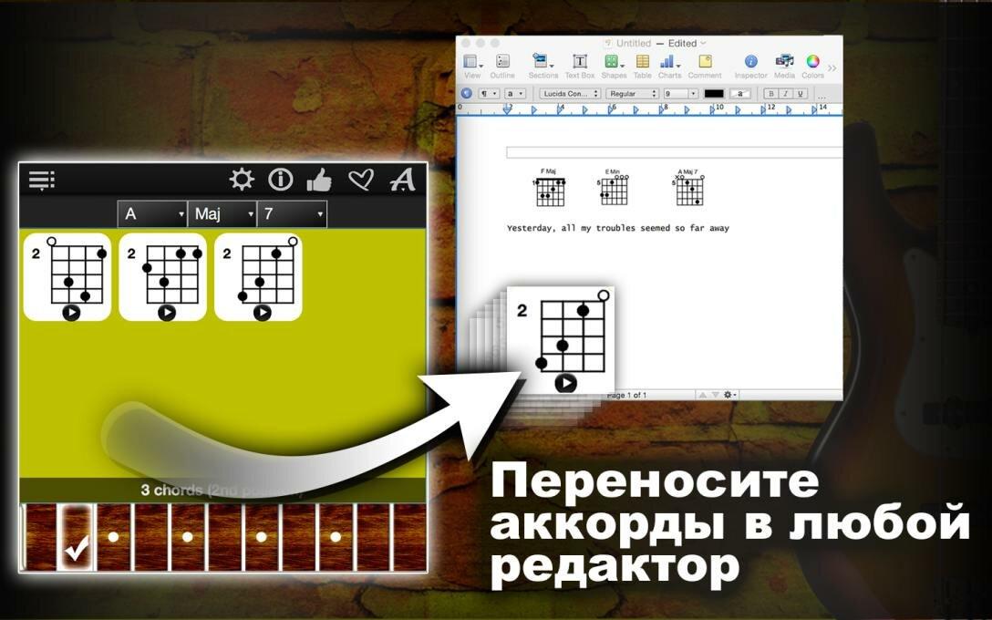 Находите-идеальные-аккорды-для-бас-гитары3