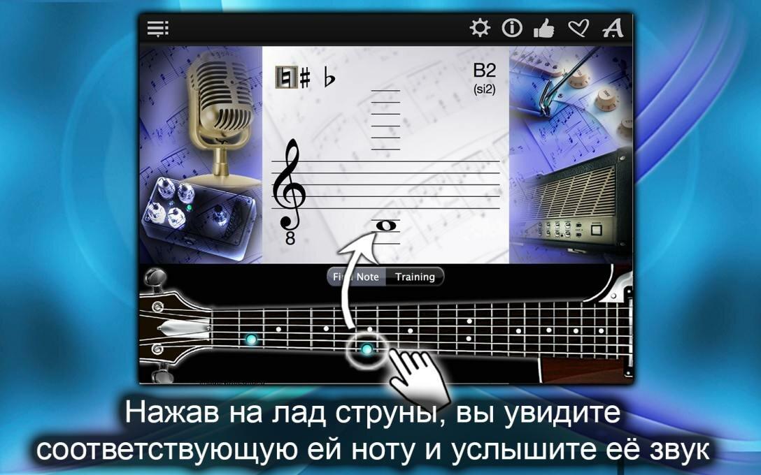 Ноты-для-гитары-может-выучить-каждый1