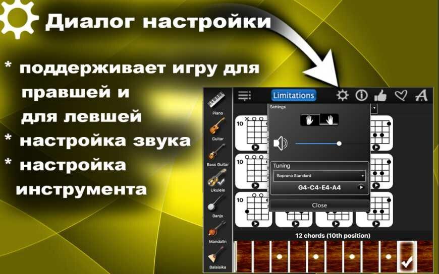 tysyachi-akkordov-dlya-fortepiano-gitary-ukulele-bolee-togo2