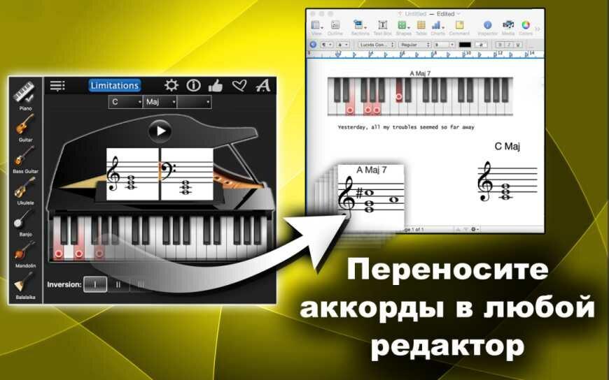 tysyachi-akkordov-dlya-fortepiano-gitary-ukulele-bolee-togo4