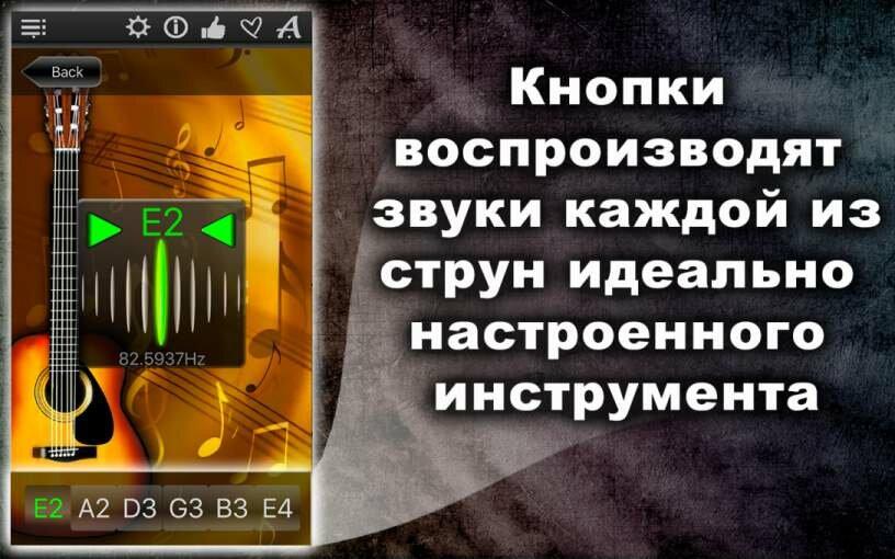 Nastroite-musikalnie-instrumenti-bistro-tochno3