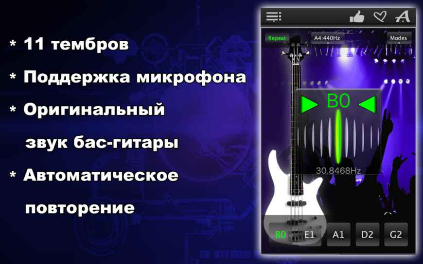 Хроматическиu-Тюнер-для-Бас-Гитары1