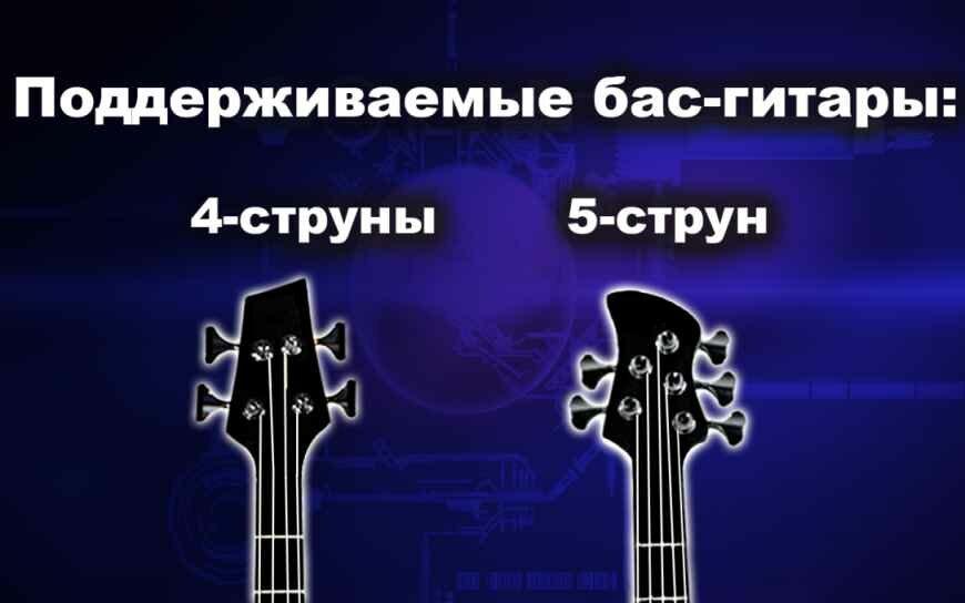 Хроматическиu-Тюнер-для-Бас-Гитары2