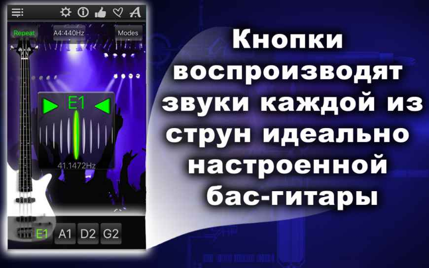 Хроматическиu-Тюнер-для-Бас-Гитары4