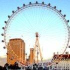 Всевидящее око Лондона