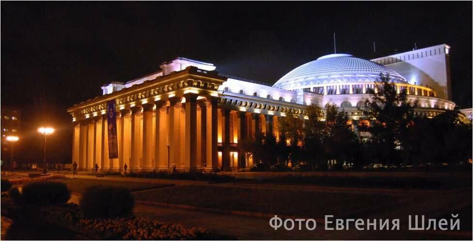 osnovanie_novosibirskogo_teatra_operi_i_baleta4