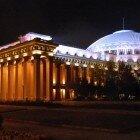 Большой театр Сибири