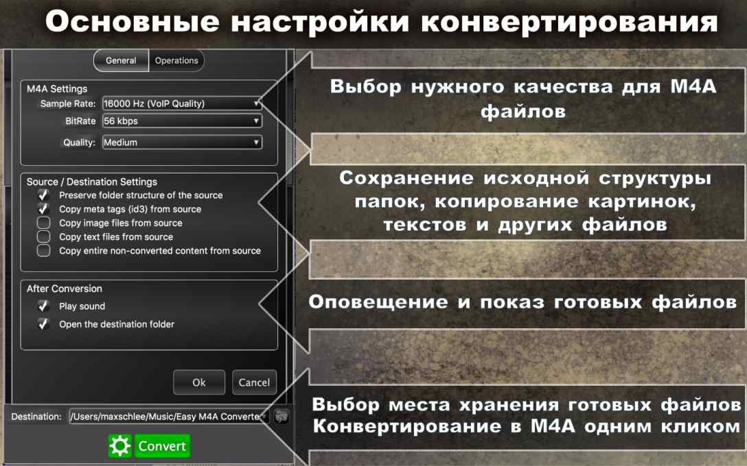 Legkiu_konverter_M4A_format2