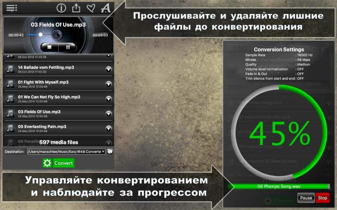 Legkiu_konverter_M4A_format3