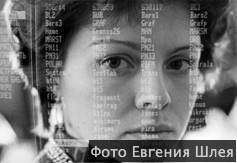 novosibirsk-1-icon