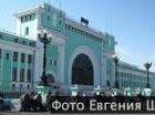 Новосибирск – 4