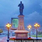 Новосибирск – 5