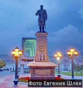 novosibirsk-5-icon