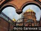 Новосибирск – 6