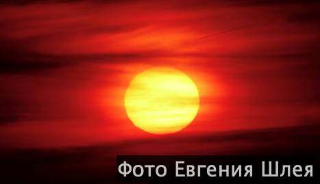 predskazatel-pogody-dyakov-2