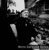 predskazatel-pogody-dyakov-icon