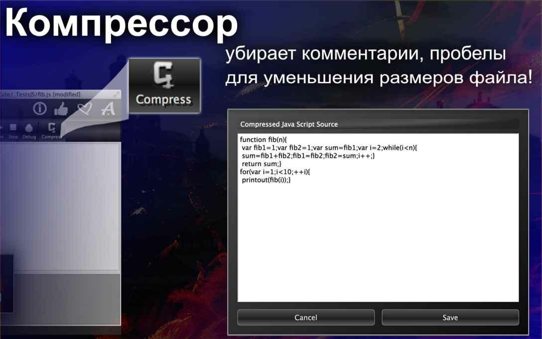 Zapuskaite_i_otlagivaite_JavaScript0