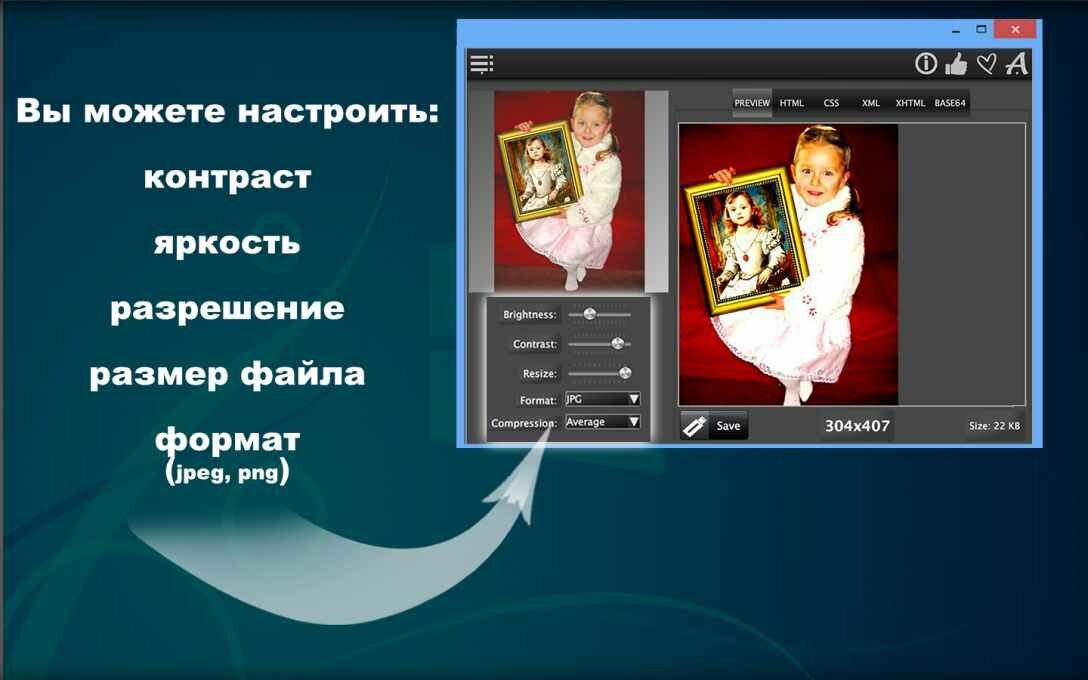 Stavte_foto_v_html_dokument2