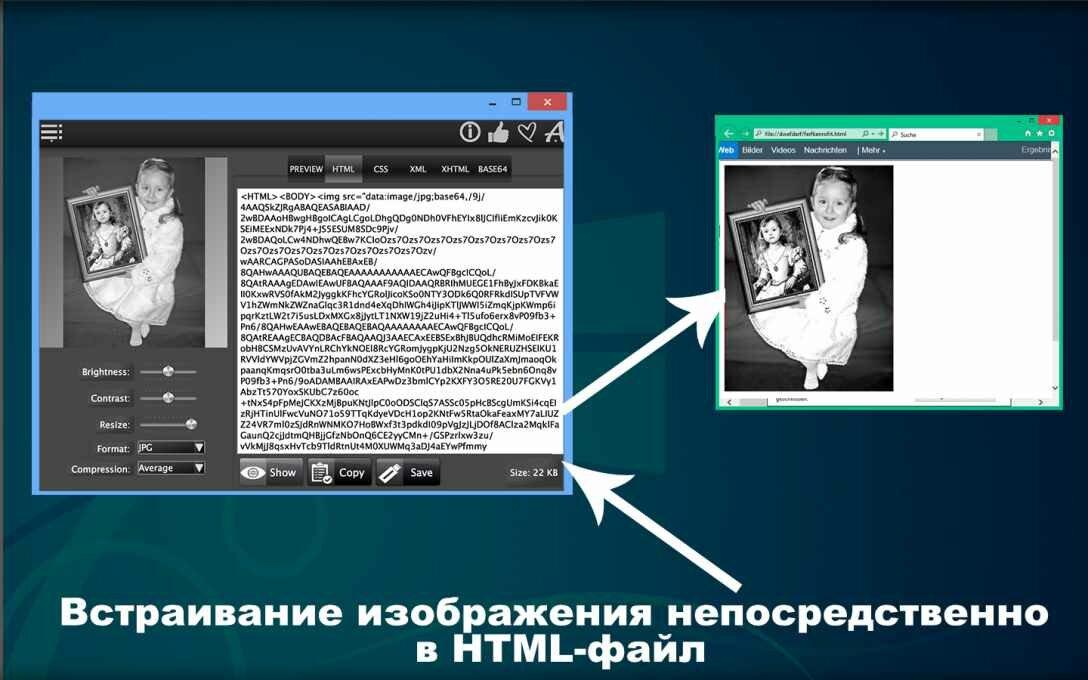 Vstraivaute_kartinki_v_html_fauli1