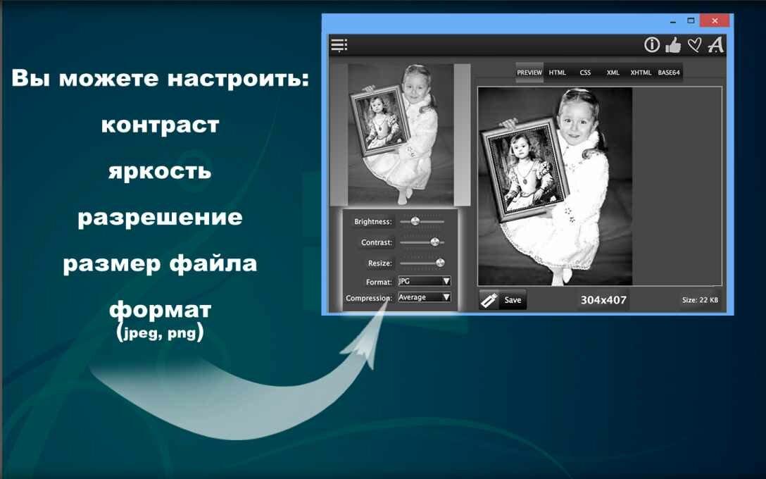 Vstraivaute_kartinki_v_html_fauli2