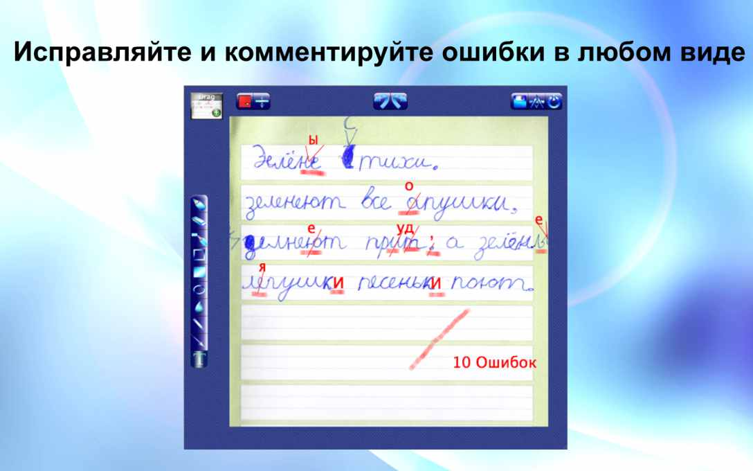 Crop_And_Note_snimaute_redaktiryute_otpravlayute2